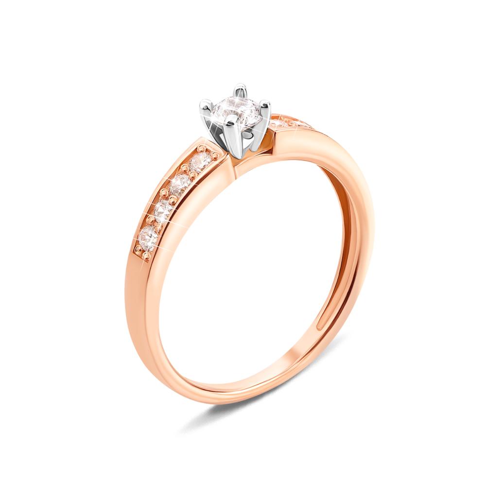 Золотое кольцо с фианитами. Артикул 12573 с