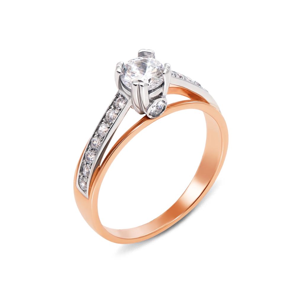 Золотое кольцо с фианитами. Артикул 12603 с