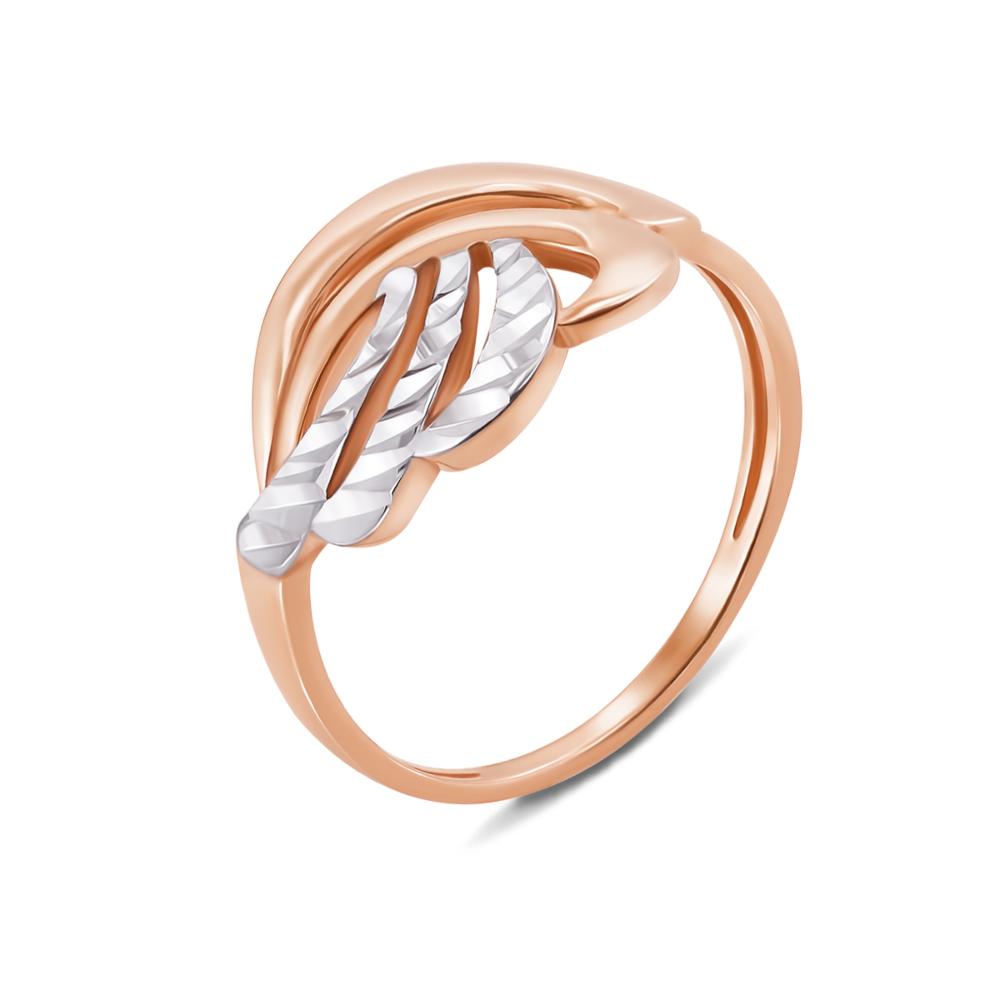 Золотое кольцо с алмазной гранью. Артикул 12643 с