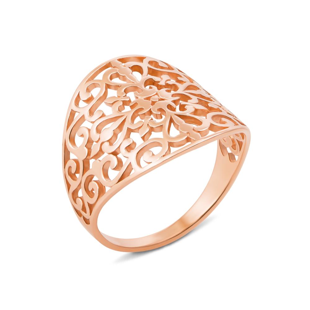 Золотое кольцо. Артикул 12662