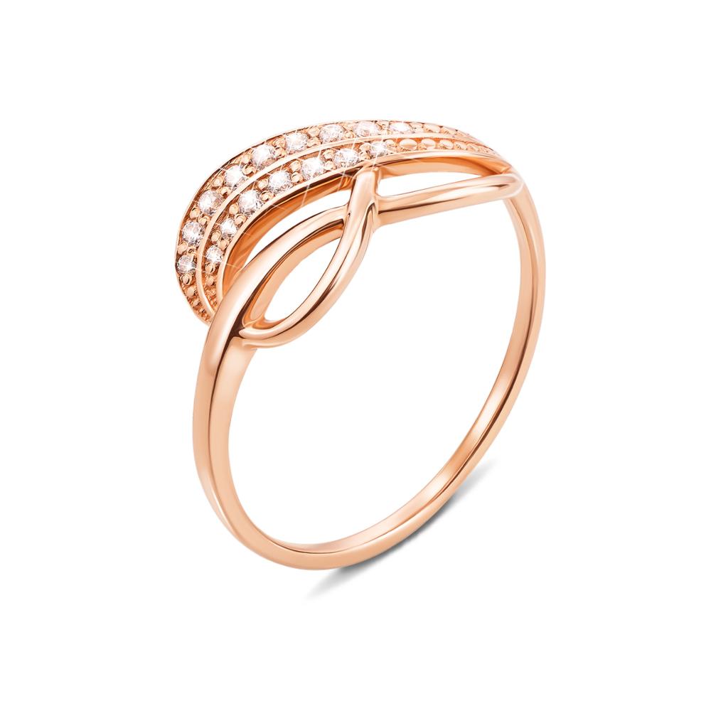 Золотое кольцо «Бесконечность». Артикул 12684