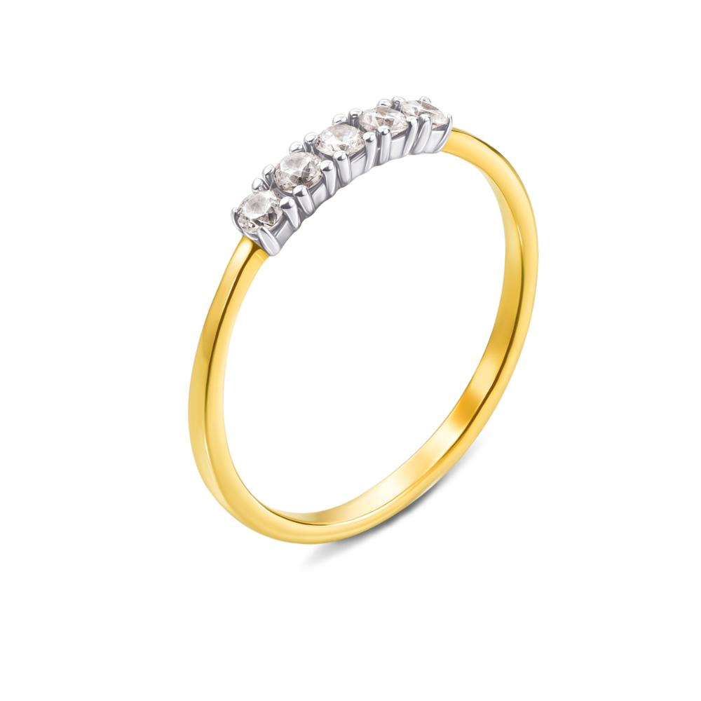Золотое кольцо с фианитами. Артикул 13104/eu