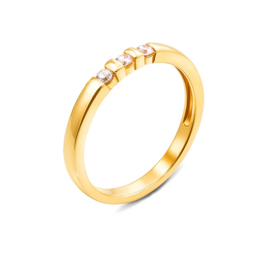Золотое кольцо с фианитами. Артикул 13112/eu