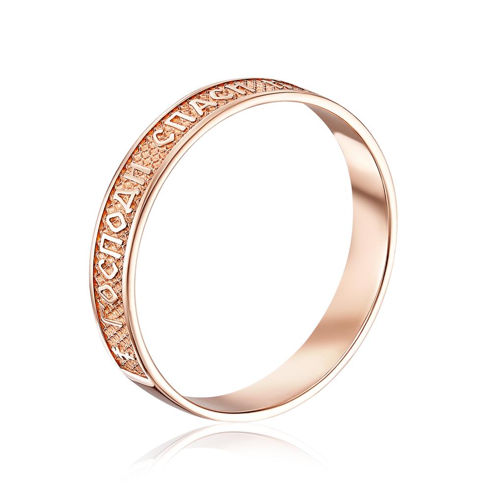 Обручальное кольцо «Спаси и Сохрани». Артикул 1611/4