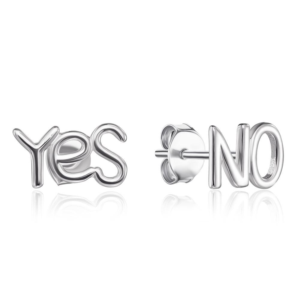 Срібні пусети «Yes No» без вставки. Артикул 1EA82146-E/12