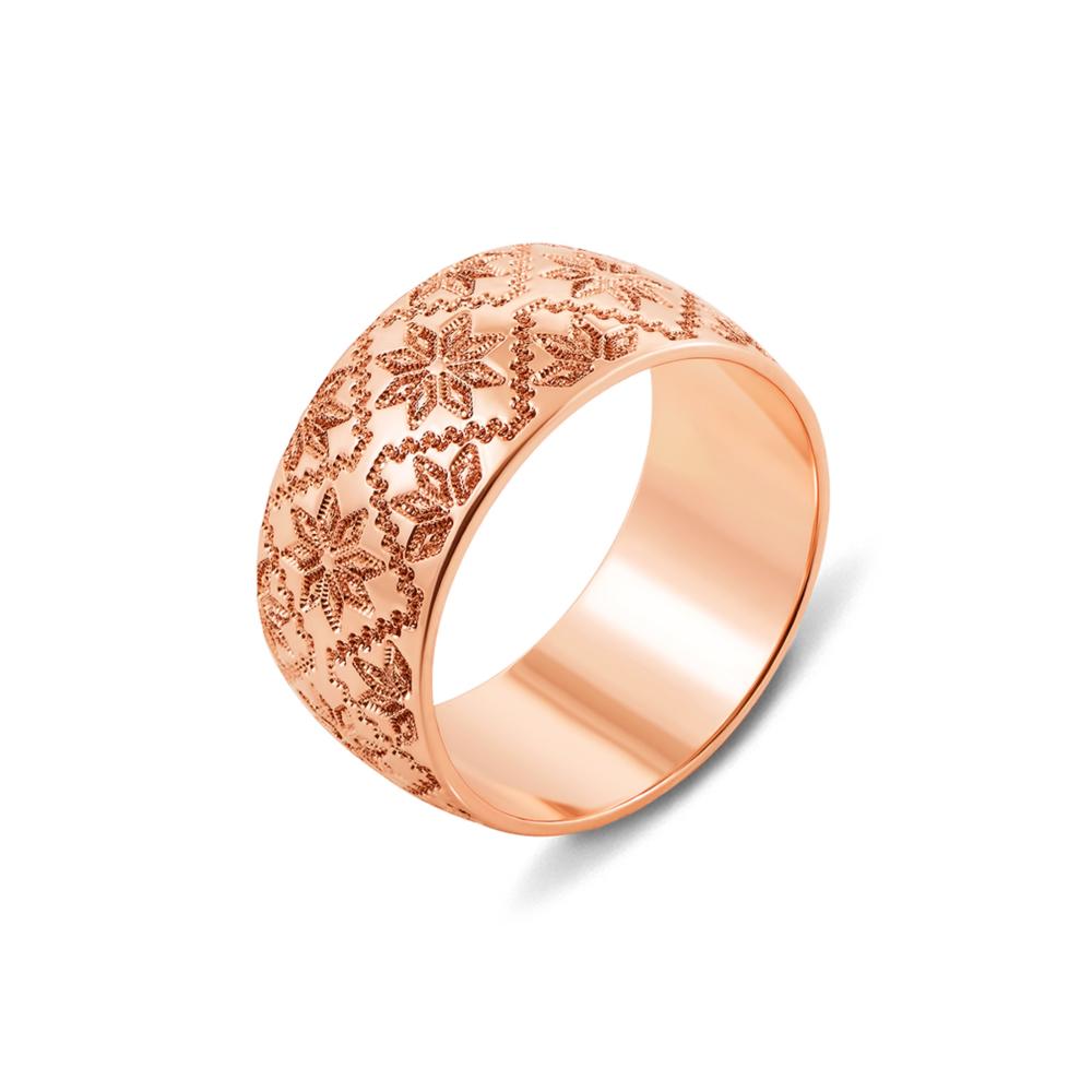 Обручка з алмазною гранню. Артикул 10150/1