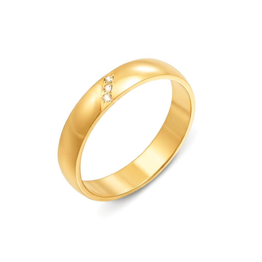 Обручальное кольцо с фианитами. Артикул1089л