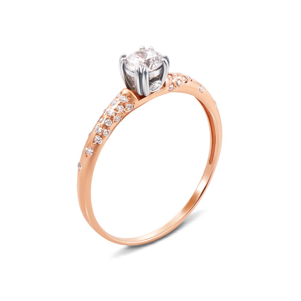 Золотое кольцо с фианитами. Артикул 11903
