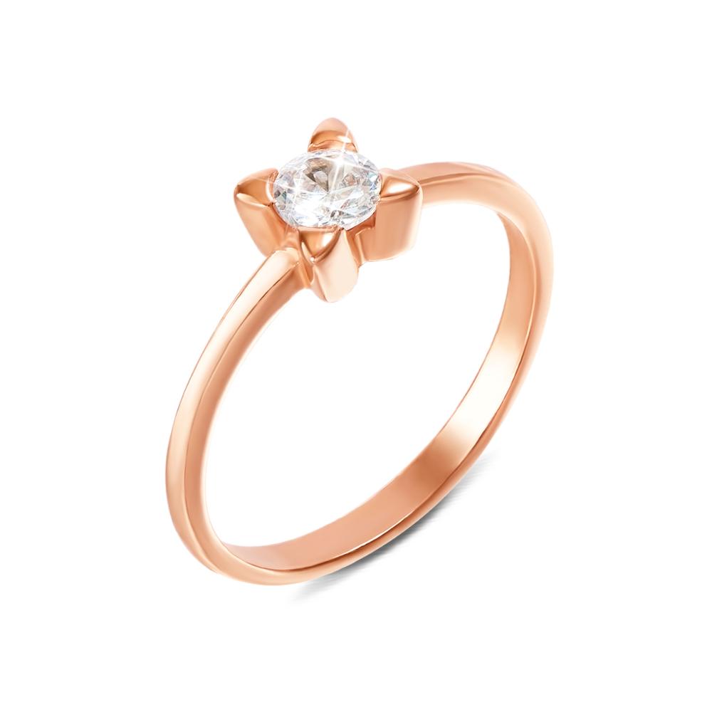 Золотое кольцо с фианитом. Артикул 11969 с