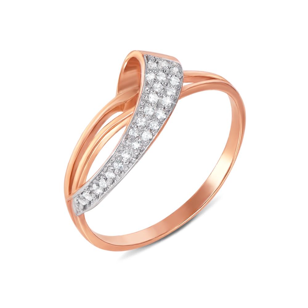 Золотое кольцо с фианитами. Артикул 11995 с