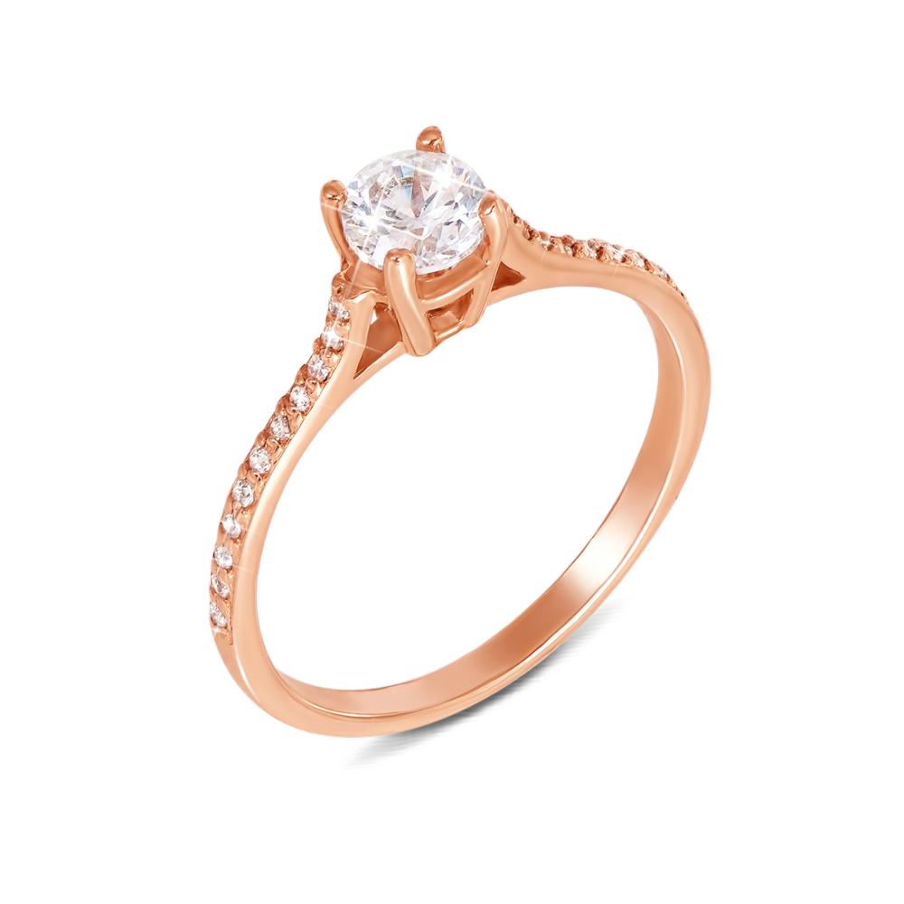 Золотое кольцо с фианитами. Артикул 12124