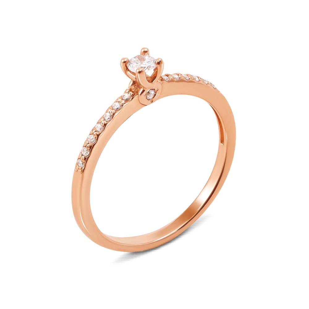 Золотое кольцо с фианитами. Артикул 12262