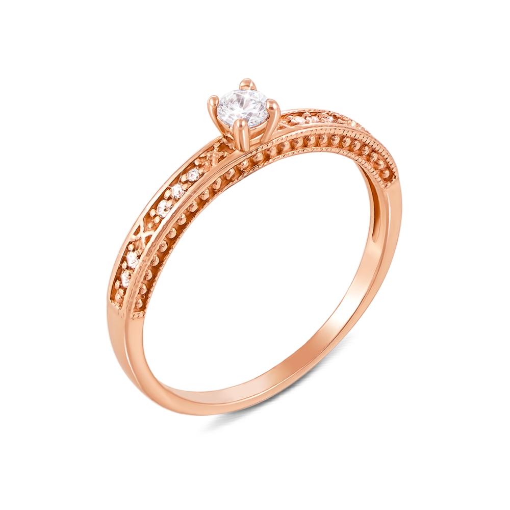 Золотое кольцо с фианитами. Артикул 12322