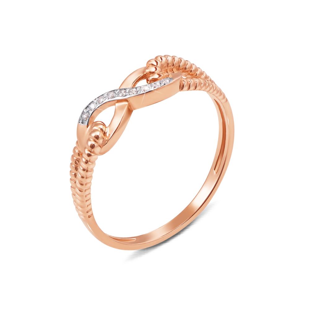 Золотое кольцо «Бесконечность». Артикул 12783