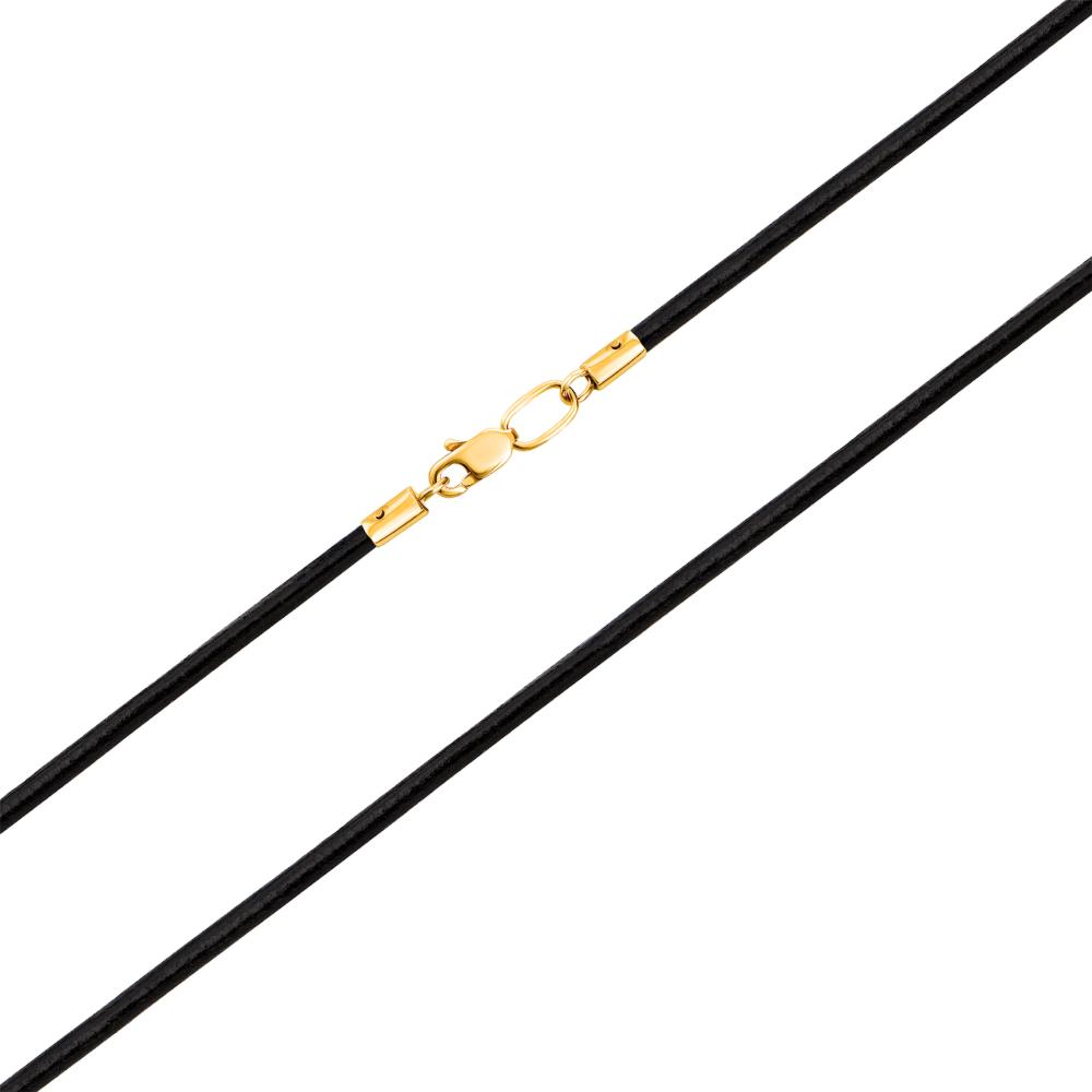 Ювелирный шнурок из каучука с серебряным замком (06107-1/20/0)