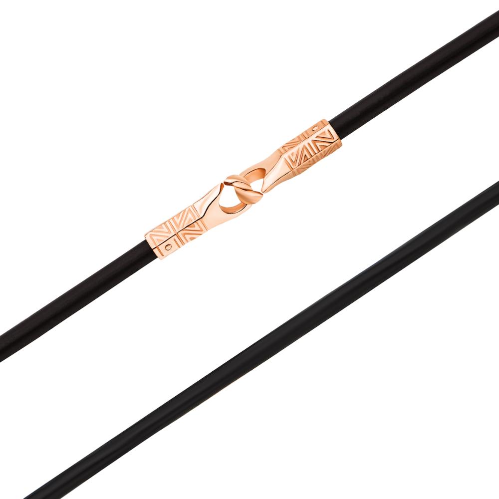 Ювелирный шнурок из каучука с золотым замком (06136-125/01/0)