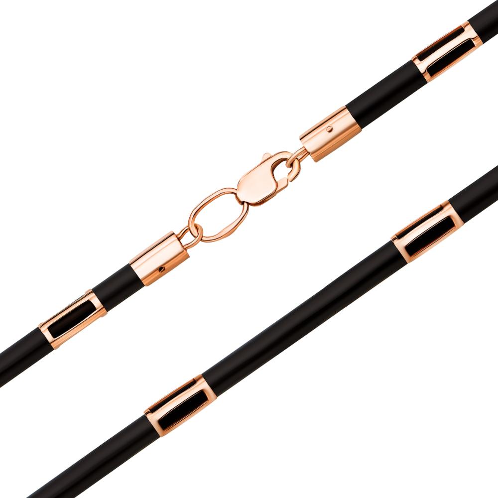 Ювелірний шнурок з каучуку із золотими вставками (06107-64/01/0)