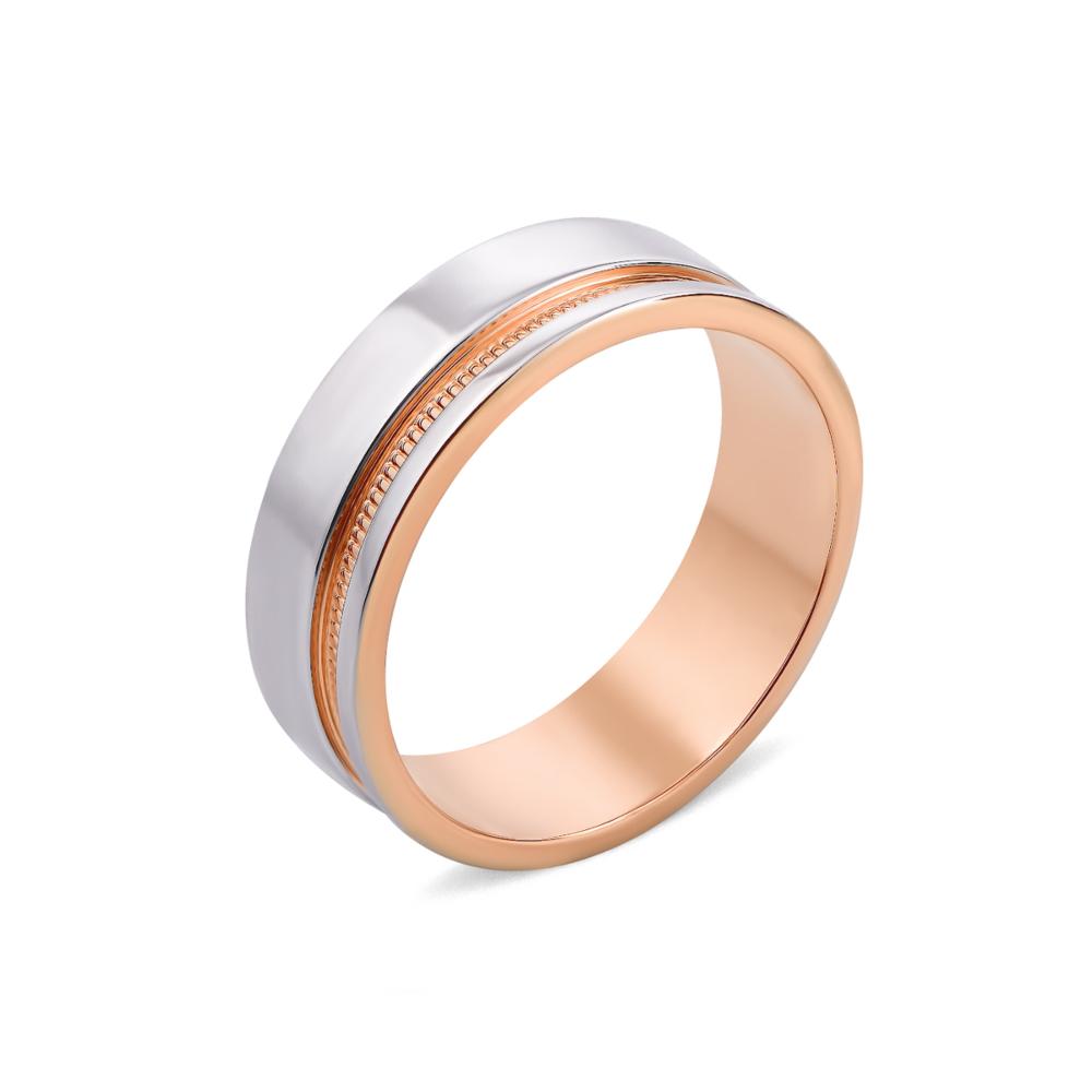 Обручальное кольцо с алмазной гранью (10166/14/1)