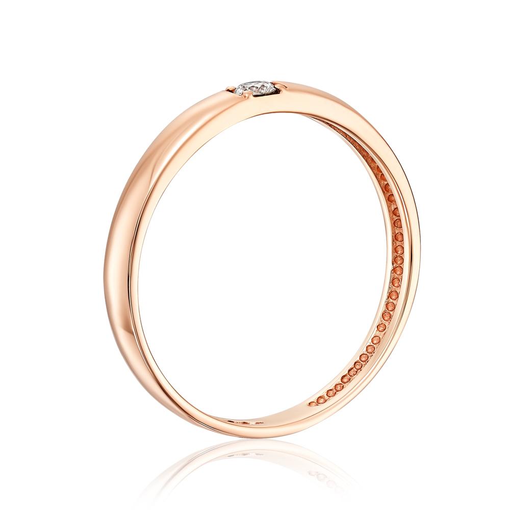 Обручальное кольцо с бриллиантом. Артикул 10154/2.25