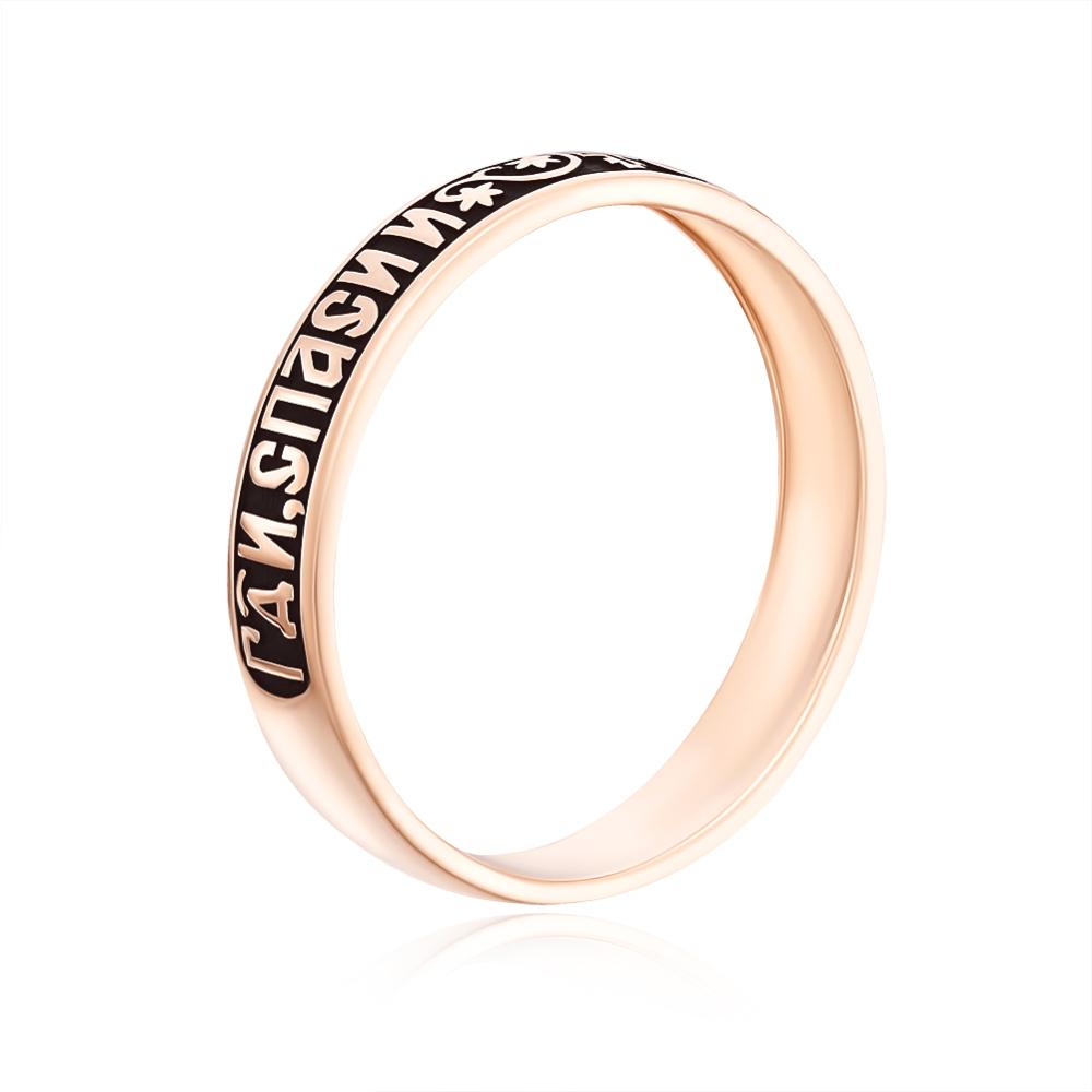 Обручальное кольцо «Спаси и Сохрани» с чернением. Артикул 1611-15/01/4 (1611/15)