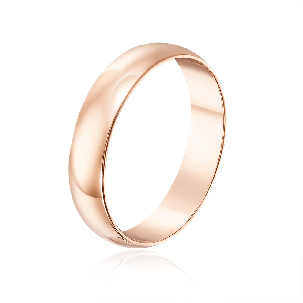 Обручальное кольцо классическое. Артикул 1001/4