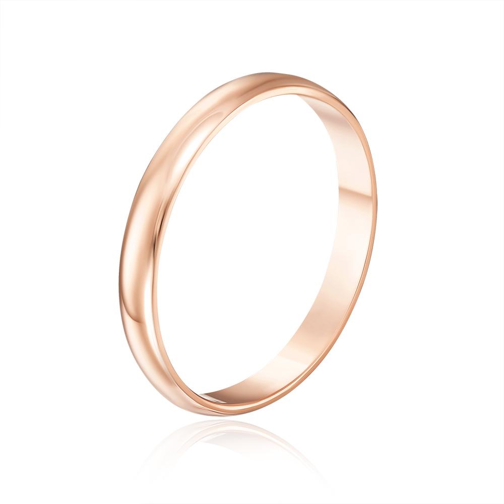 Обручальное кольцо классическое. Артикул 1001