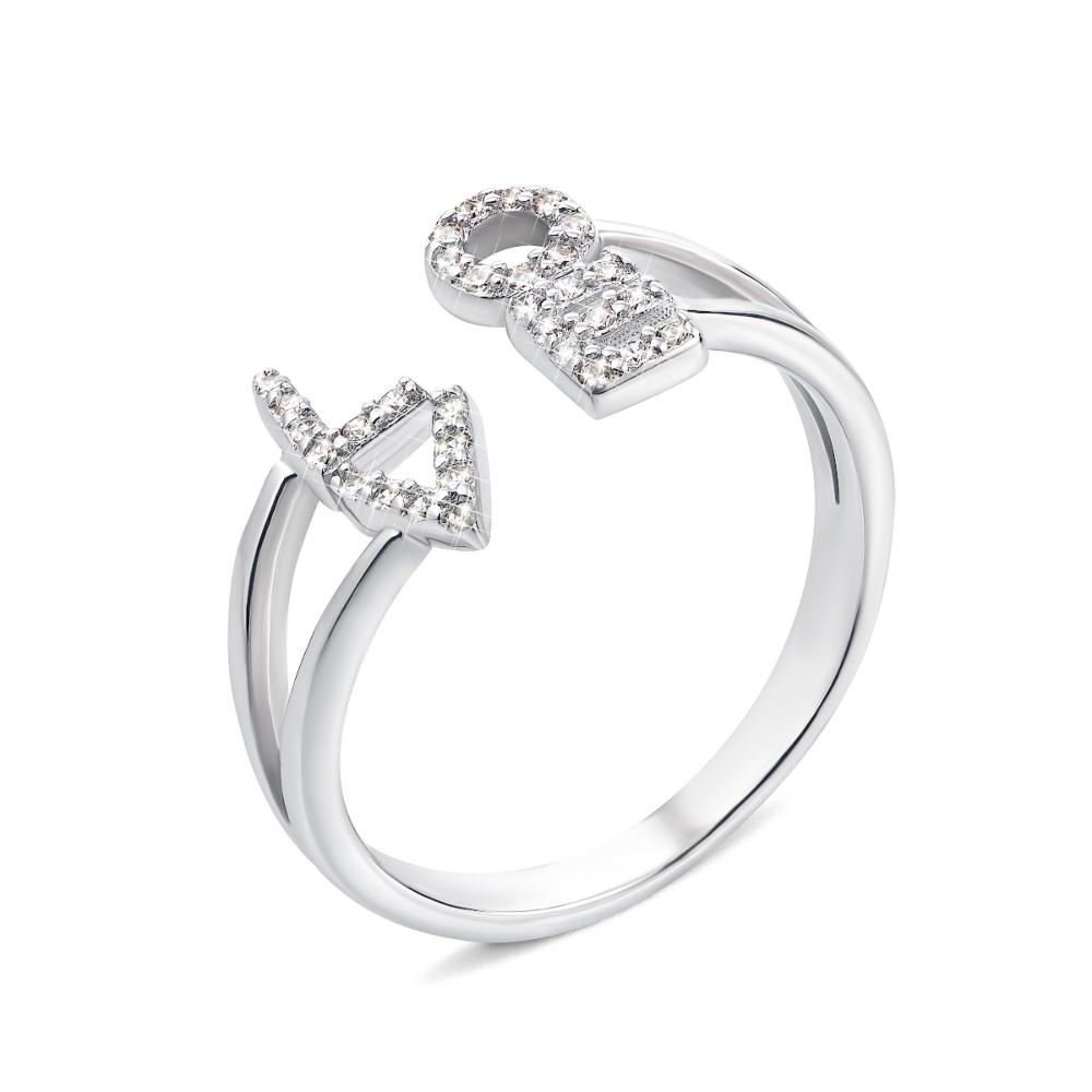 Серебряное кольцо с фианитами (1RI60237/0-R)