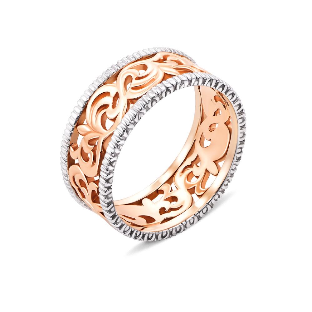 Золотое кольцо (13076)