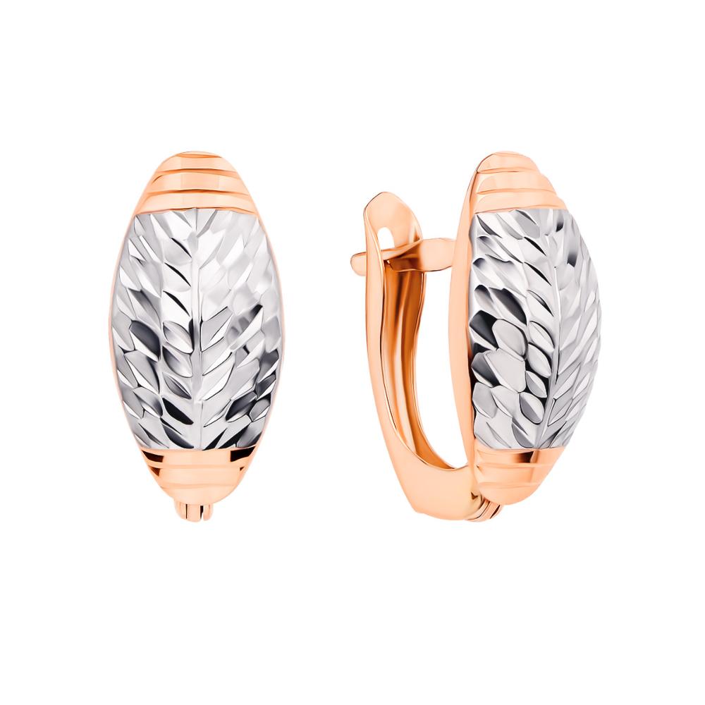 Золотые серьги с алмазной гранью (02914-3/01/3 (02914/в)